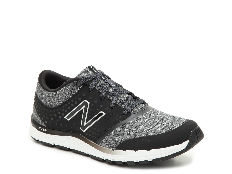 577 Training Shoe - Women's