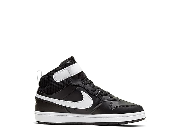 nike air force   DSW